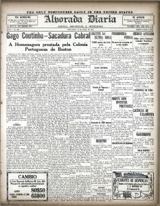ums-1922-07-25-0-001 Aviators paper